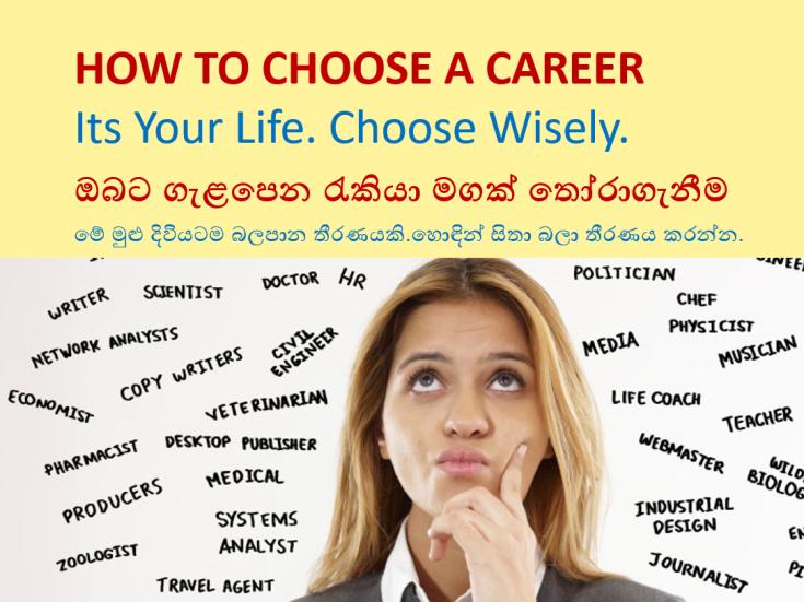 Choosing a career.PNG