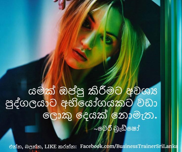 Prove Yourself.facebook-photo