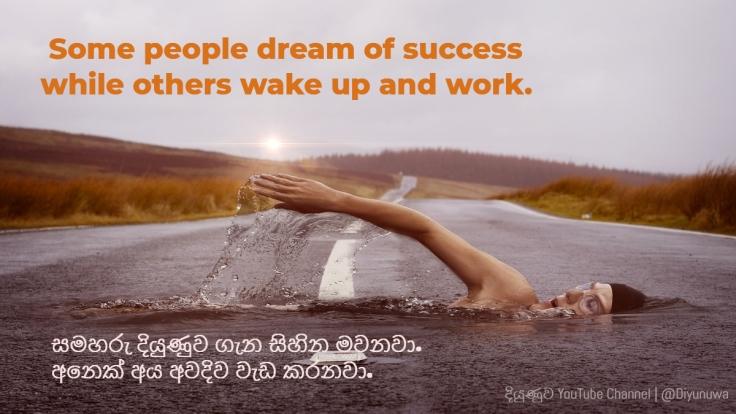 Dreamwork.Diyunuwa.stencil.twitter